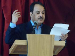 الدكتور عادل الشرقي - رسالة إلى المتنبي