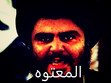 جومرد حقي إسماعيل - هذا المعتوه