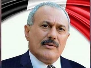 اغتيال الزعيم علي عبد الله صالح