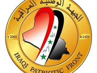 إلى كل الشخصيات والقوى الاجتماعية العراقية الداعية إلى مقاطعة الانتخابات