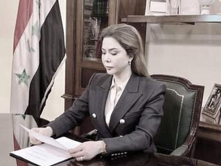 الرفيقة الماجدة رغد صدام حسين تنعى الرفيق القائد