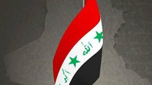 الرفيق الدكتور أبو الحكم - ( داعش ) .. لعبة إيرانية - أمريكية مشتركة