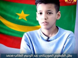 انسحاب عبد الرحيم ولد الطالب محمد من بطولة الشطرنج