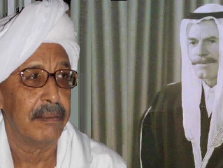 برقية من الرفيق القائد إلى الرفيق علي الريح السنهوري