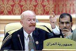 مؤتمر قطر