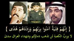 ليوث العراق