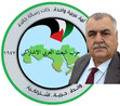 جومرد حقي إسماعيل - نيسان ، شهر البعث