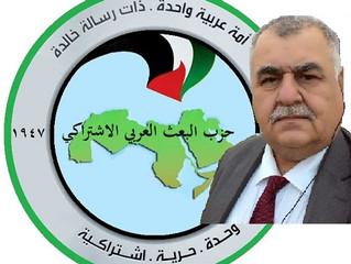 جومرد حقي إسماعيل - فرية جديدة