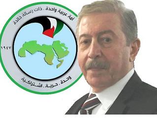 الرفيق الدكتور ضياء الصفار - حزب البعث ، حزب الوحدة