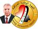 د. عبد الكاظم العبودي - كي لا تكرر جريمة تخليق داعش