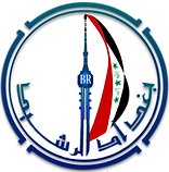University_of_Baghdad_Logo-Recovered6.pn