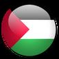 الدكتور إبراهيم أبراش - حرب شاملة على فلسطين ، الدولة والشعب