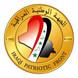 الجبهة الوطنية العراقية - دعوة صادقة