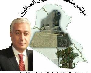 الأستاذ عبد المنعم الملا - ما العلاقة بين الانتخابات العراقية وإمام الجامع وبيت الدعارة