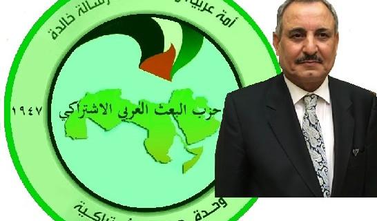 الرفيق الدكتور خضير المرشدي - استراتيجية الأمن القومي الأمريكية الجديدة لعام ٢٠١٨