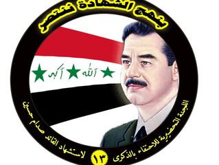 الرفيق الفارس نجيب البريهي - القائد صدام حسين بين الماضي والحاضر
