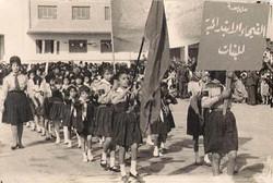مدرسة عراقية