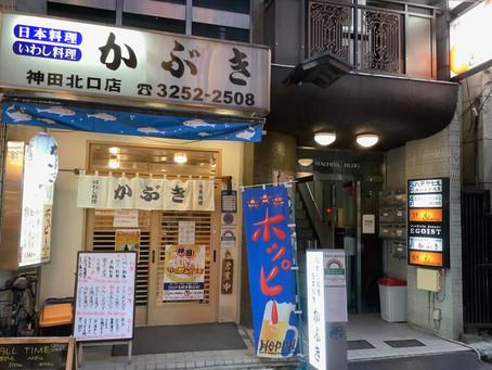 神田にあった今川焼のお店のこと