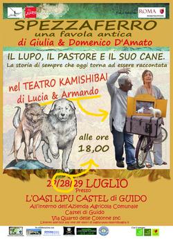 locandina Spezzaferro Castel di guido 28