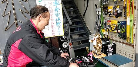 杉江電機さん自転車発電.png