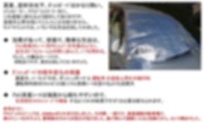 ASYS-Install-3.jpg