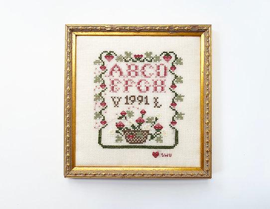 1991 Embroidered Sampler Framed Art