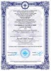 ISO-1.jpg