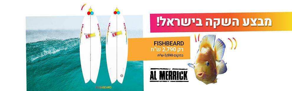 surfpass_web_landingpage_fishbeard_9320.