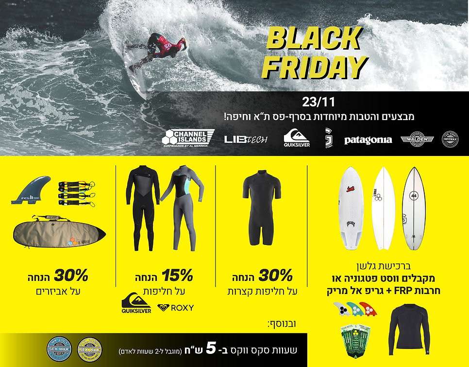surfpass_web_landingpage_blackfriday_192