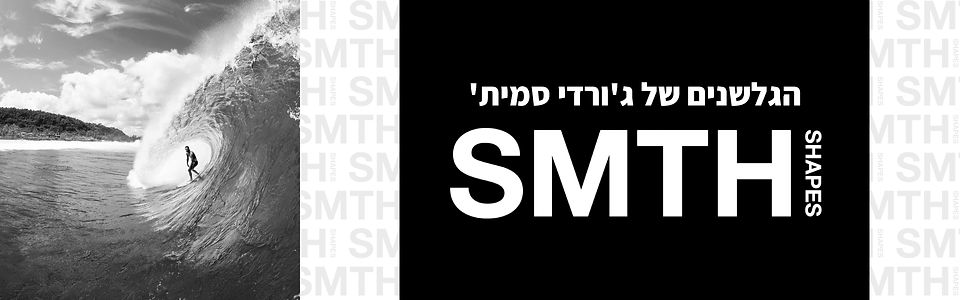 SMTH_banner1_web_1920X600_11102020.jpg