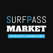 SURFPASS-MARKET-LOGO.jpg