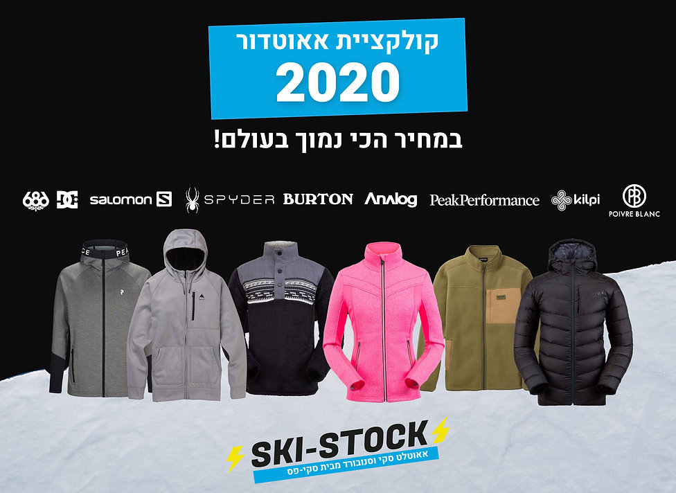 skistock_web_outdoor_landong-page_28120_