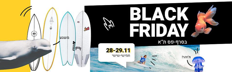 surfpass_web_homepage_BF_261119.jpg