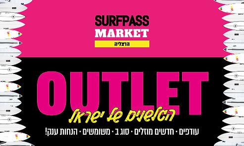 Main_banner_market_300X500_18042021.png.