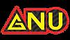 GNU - גנו