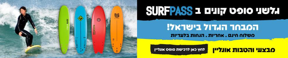 softim_surfpass_banner_19052021_2.jpg