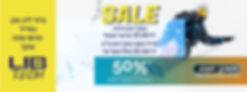 lib_web_homepage_salehaifa_1583x591_1811
