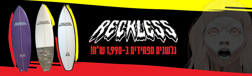 reckless_website_04052021.jpg