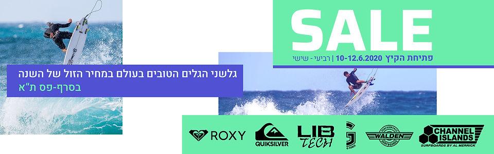 surfpass_web_homepage_summersale_1920x60