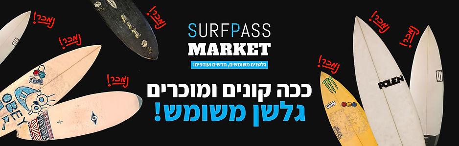 Market_banner_used_15102020.jpg