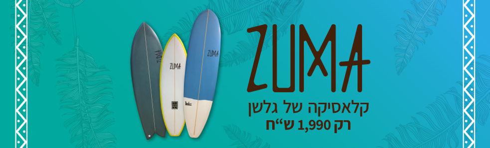 zuma_website_04052021.jpg