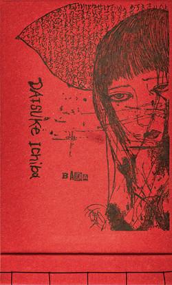 BADA-DAISUKE-ICHIBA_edited