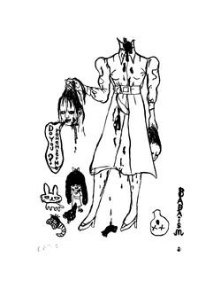 Badaisun I (commande de et pour Daisuke Ichiba)