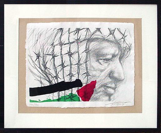 ARAFAT Ramallah 2001