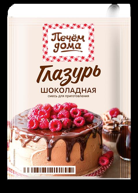 """Глазурь """"Шоколадная"""""""