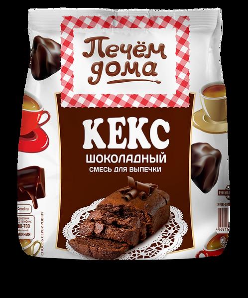 """Смесь для выпечки """"Кекс Шоколадный"""""""