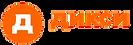 дикси логотип.png