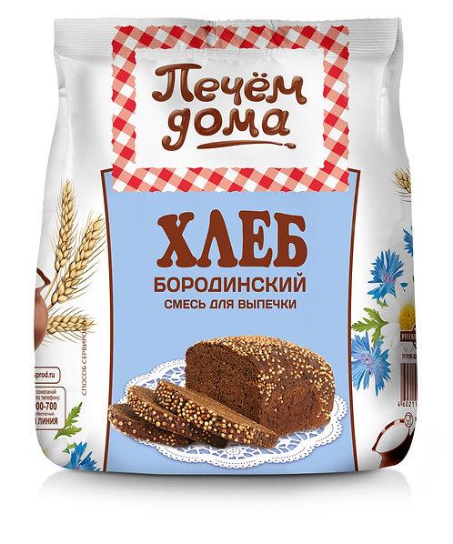 """Смесь для выпечки """"Хлеб Бородинский"""""""