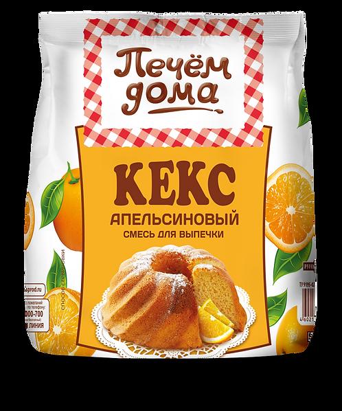 """Смесь для выпечки """"Кекс Апельсиновый"""""""