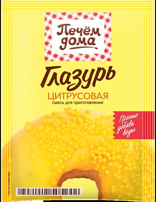 """Глазурь """"Цитрусовая"""""""